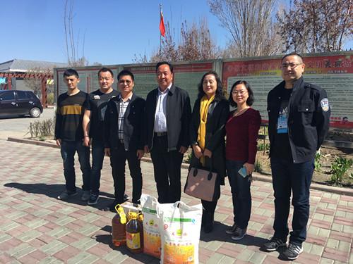 民革乌鲁木齐市委会开展慰问活动